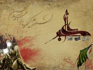 نتیجه تصویری برای زندگینامه حضرت علی اکبر (ع)