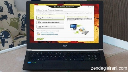 روش ریست کردن تنظیمات لپ تاپ به حالت اول