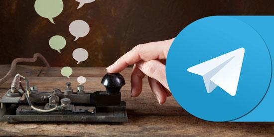 منبع درآمد ادمین های تلگرام از کجاست؟
