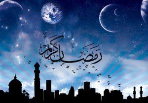 احادیث و روایات درباره ماه مبارک رمضان