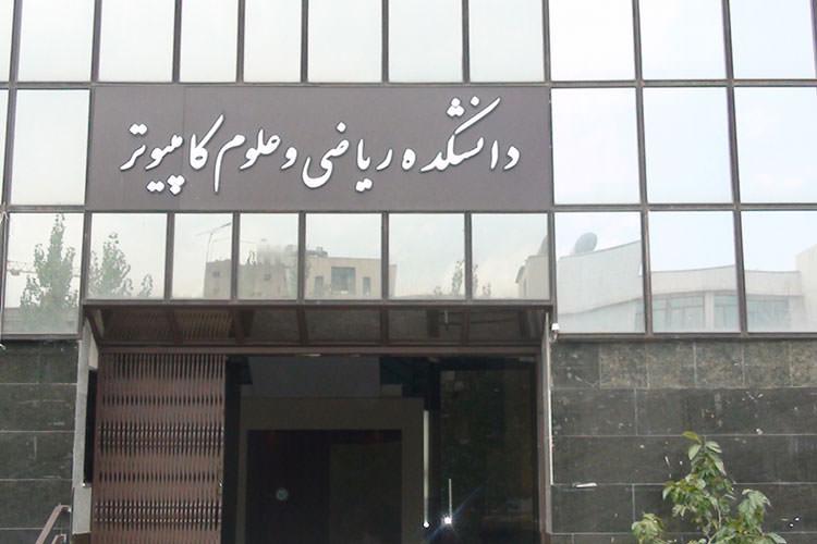 کدام دانشگاه های ایران جزء 100 دانشگاه برتر جهان میباشد