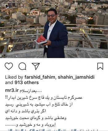 تصویر دیدنی از محمدرضا حسینیان