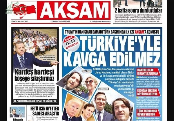 جنجالی که روزنامه نگار ترکیه ای به پا کرد