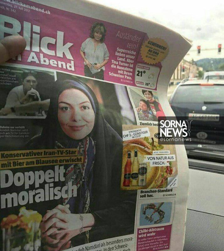 عکس آزاده نامداری در روزنامه سوئیسی