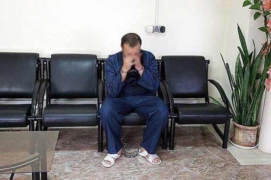 دزدی از بانک تجارت قزوین