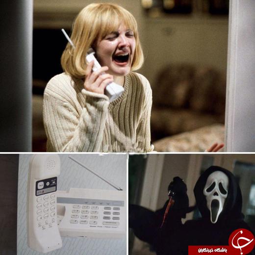 پرفروش شدن تلفن خانگی به واسطه یک فیلم