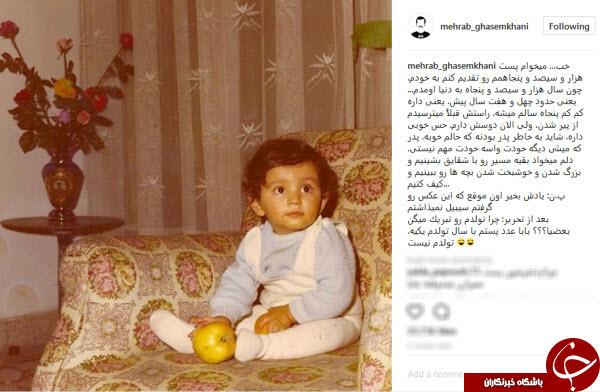 تازه ترین تصویر در صفحه شخصی مهراب قاسم خانی