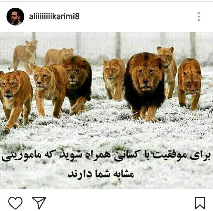 علی کریمی نفت تهران را ترک کرد