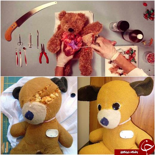 بیمارستان مخصوص اسباب بازی ها