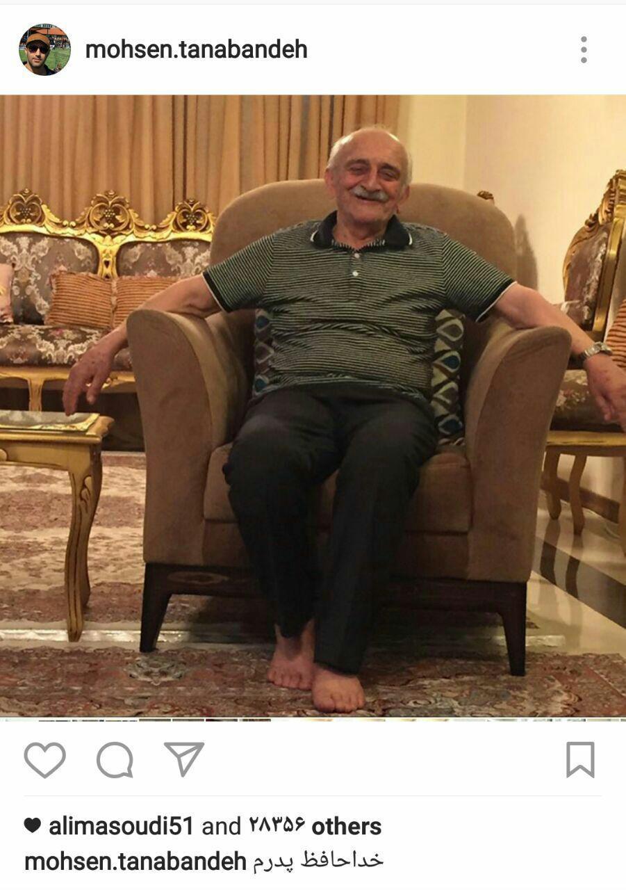 خبر فوت پدر محسن تنابنده + عکس