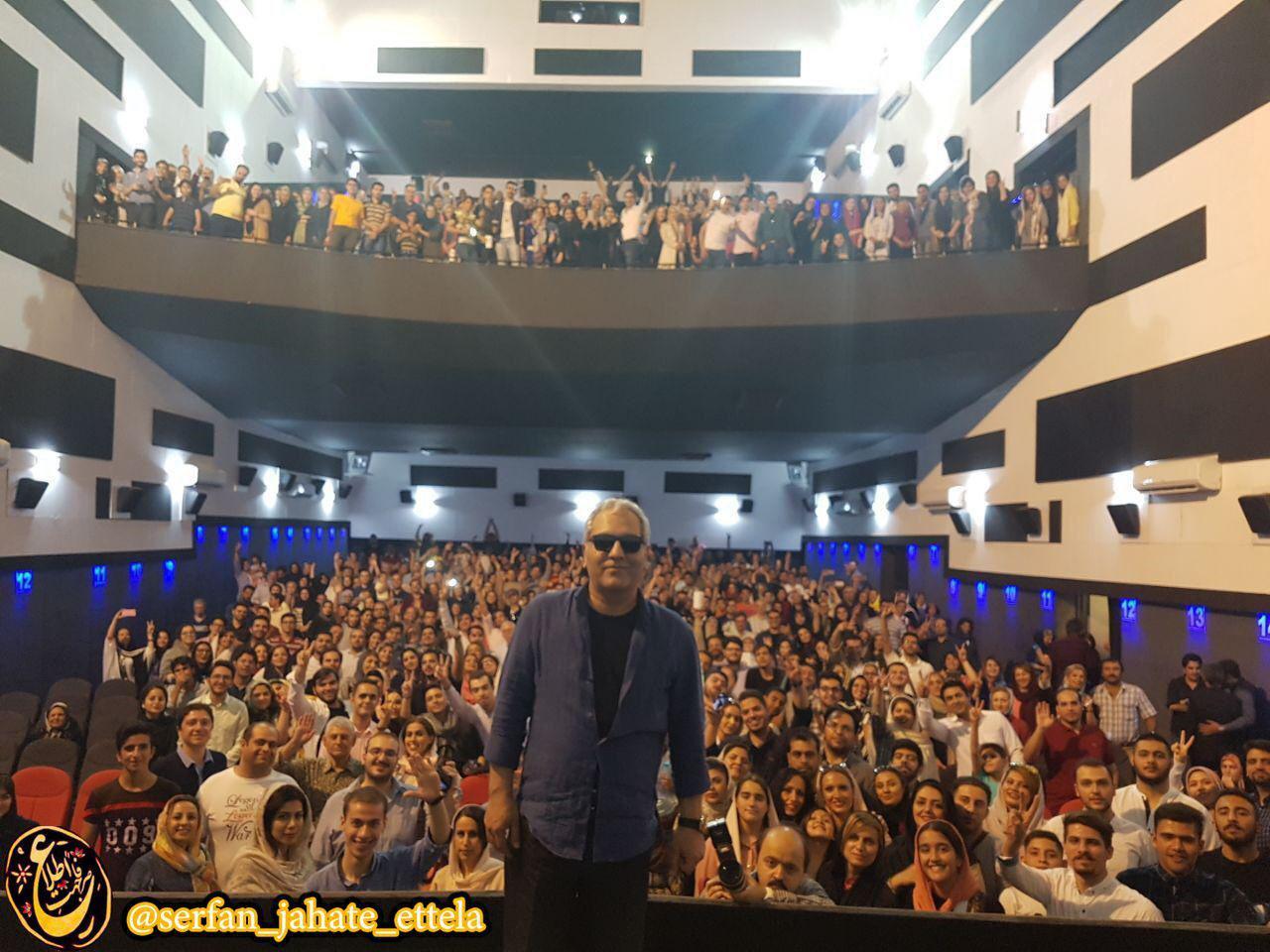 حضور مهران مدیری در میان مخاطبان