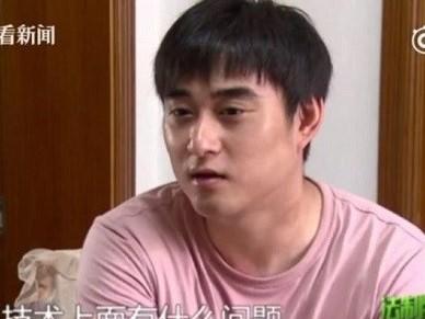 طلاق زوج چینی به خاطر زیبایی پسرشان