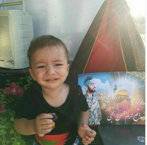 عکس دیده نشده از فرزند محسن حججی