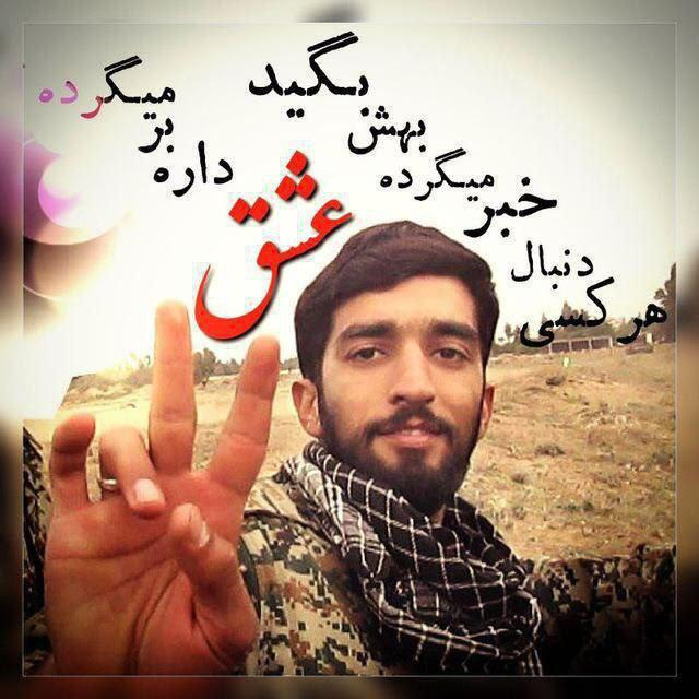 بازگشت پیکر شهید محسن حججی به ایران