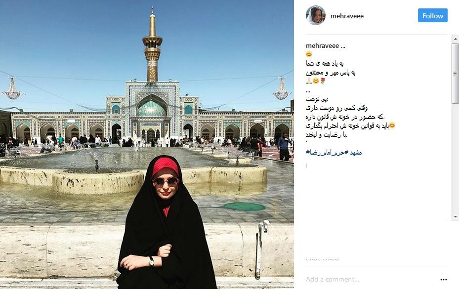 عکس جدید از مهراوه شریفینیا با چادر