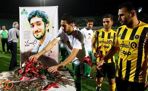ادای احترام به شهید حججی توسط فوتبالیست ها در اصفهان