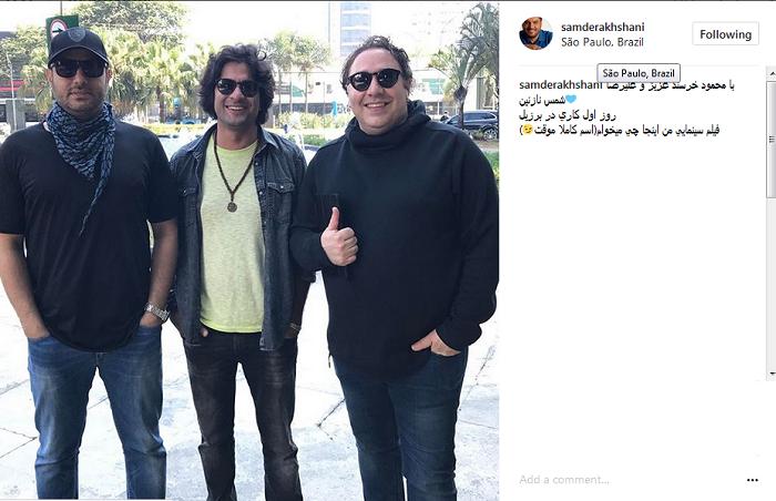 حضور سام درخشانی در برزیل