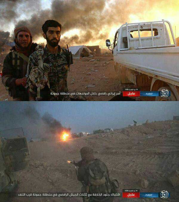گروه تروریستی داعش یک ایرانی را اسیر کردند