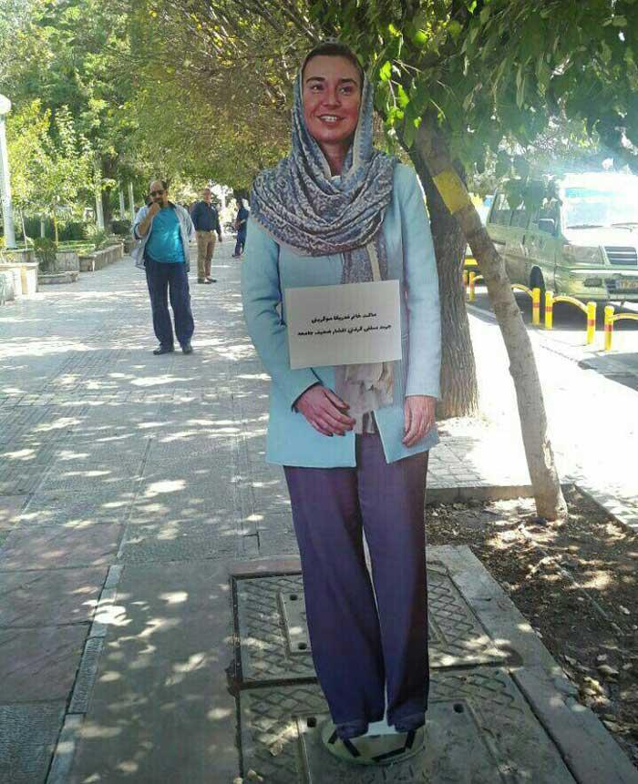 ماکت جالب فدریکا موگرینی در شیراز
