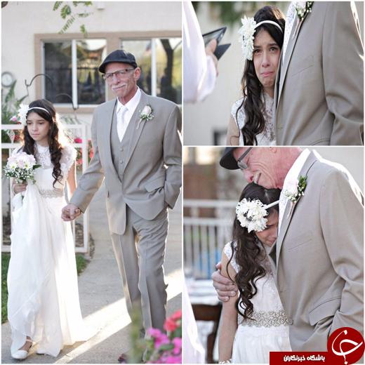 اشک پدر و دختر در مراسم ازدواج