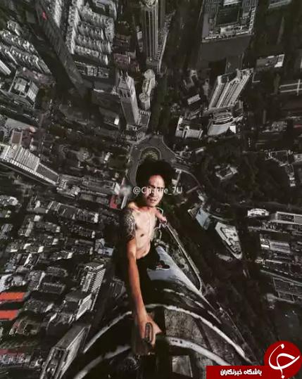 سلفی بالای چهاردهمین برج بلند در جهان