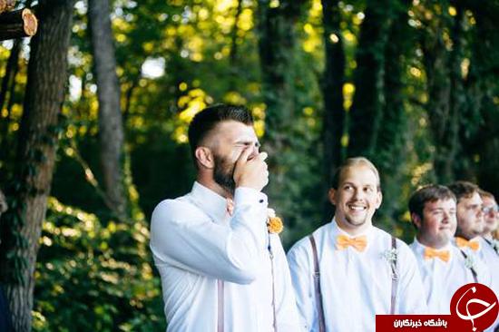 اشک های داماد در روز عروسی