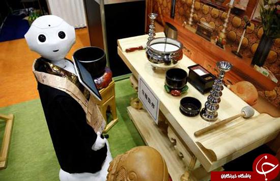 اجرای مراسم خاکسپاری بودایی توسط یک ربات