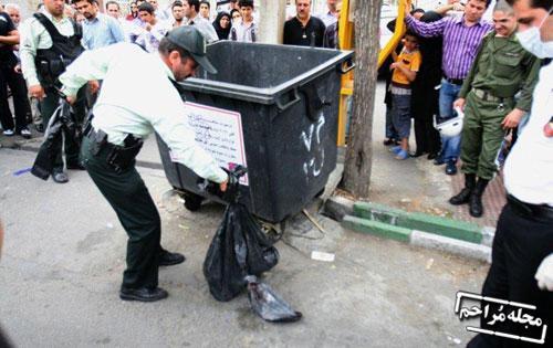 کشف سرهای بی تن در تهران
