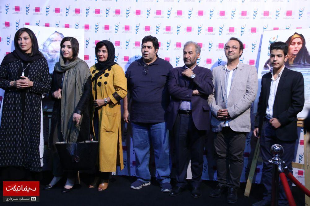 حضور عوامل فیلم ماجان در اکران مردمی