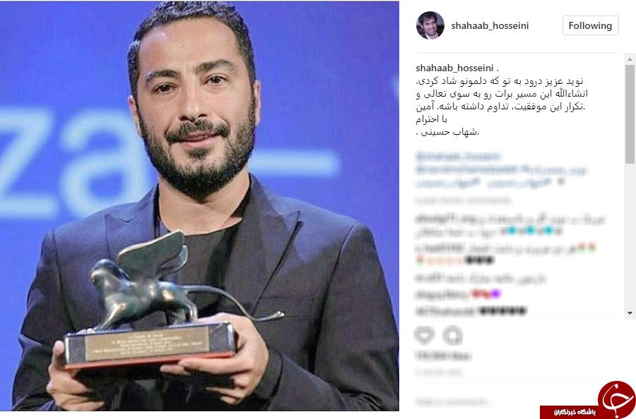 کسب جایزه ویژه توسط جلیلوند و محمدزاده در جشنواره ونیز