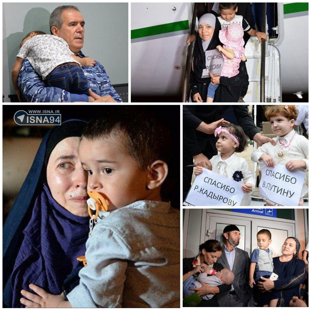 کودکان روس از عراق به کشورشان بازگشتند
