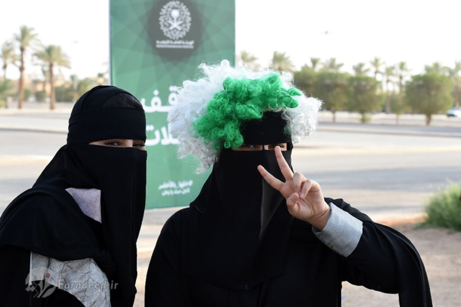 حضور زنان عربستانی در استادیوم ورزشی ملک فهد