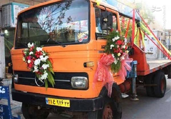 ماشین عروس از نوع کامیون