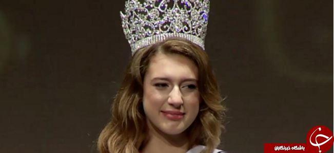 ملکه زیبایی ترکیه تاجش را از دست داد