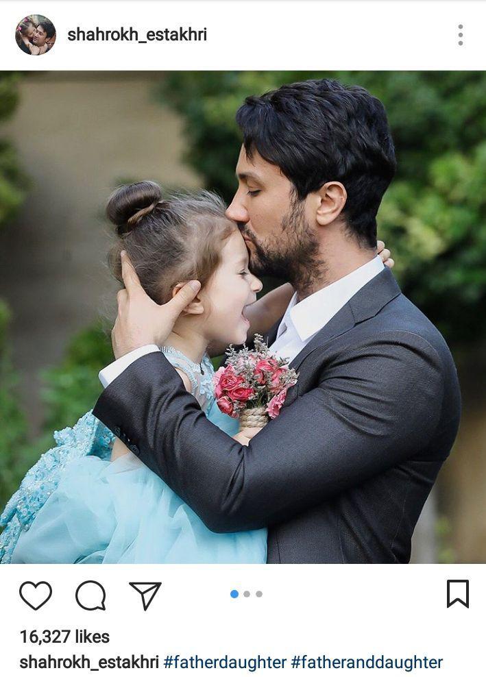 شاهرخ استخری و تنها دخترش