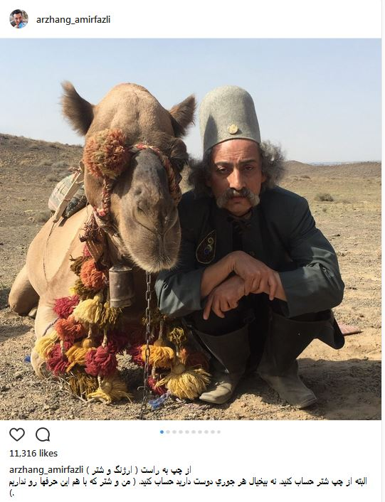 سلفی های بامزه بازیگر ایرانی با شتر
