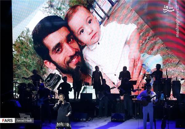 تقدیر از شهید حججی در کنسرت شهرام شکوهی