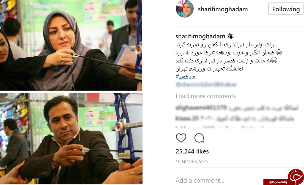 مجری شبکه خبر در حال تیراندازی با کمان
