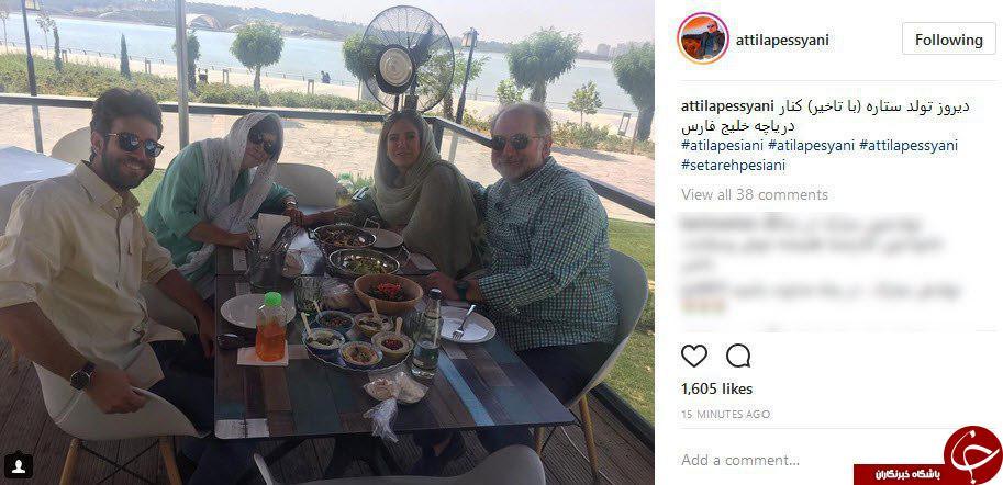 خانواده آتیلا پسیانی در کنار خلیج فارس