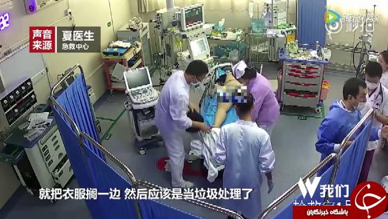 شکایت عجیب همراهان یک بیمار