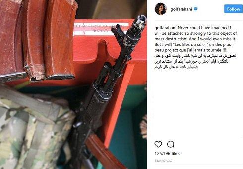 بازیگر زن و علاقه به یک سلاح