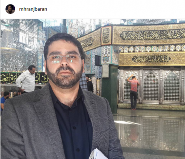 التماس دعا به سبک محمد حسین رنجبران