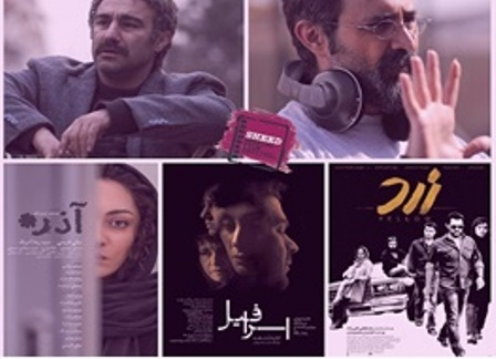 بهترین بازیگر مرد از جشنواره فیلم شید
