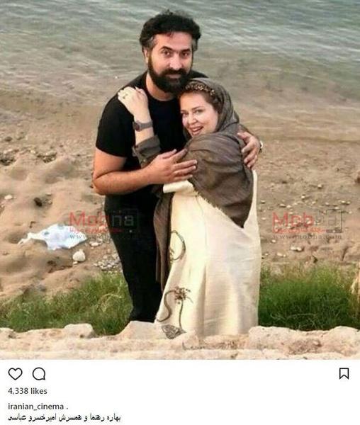 سلفی عاشقانه بهاره رهنما با همسرش
