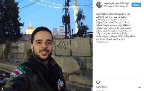 تصویر دیده نشده از برادر بازیگر زن در سوریه