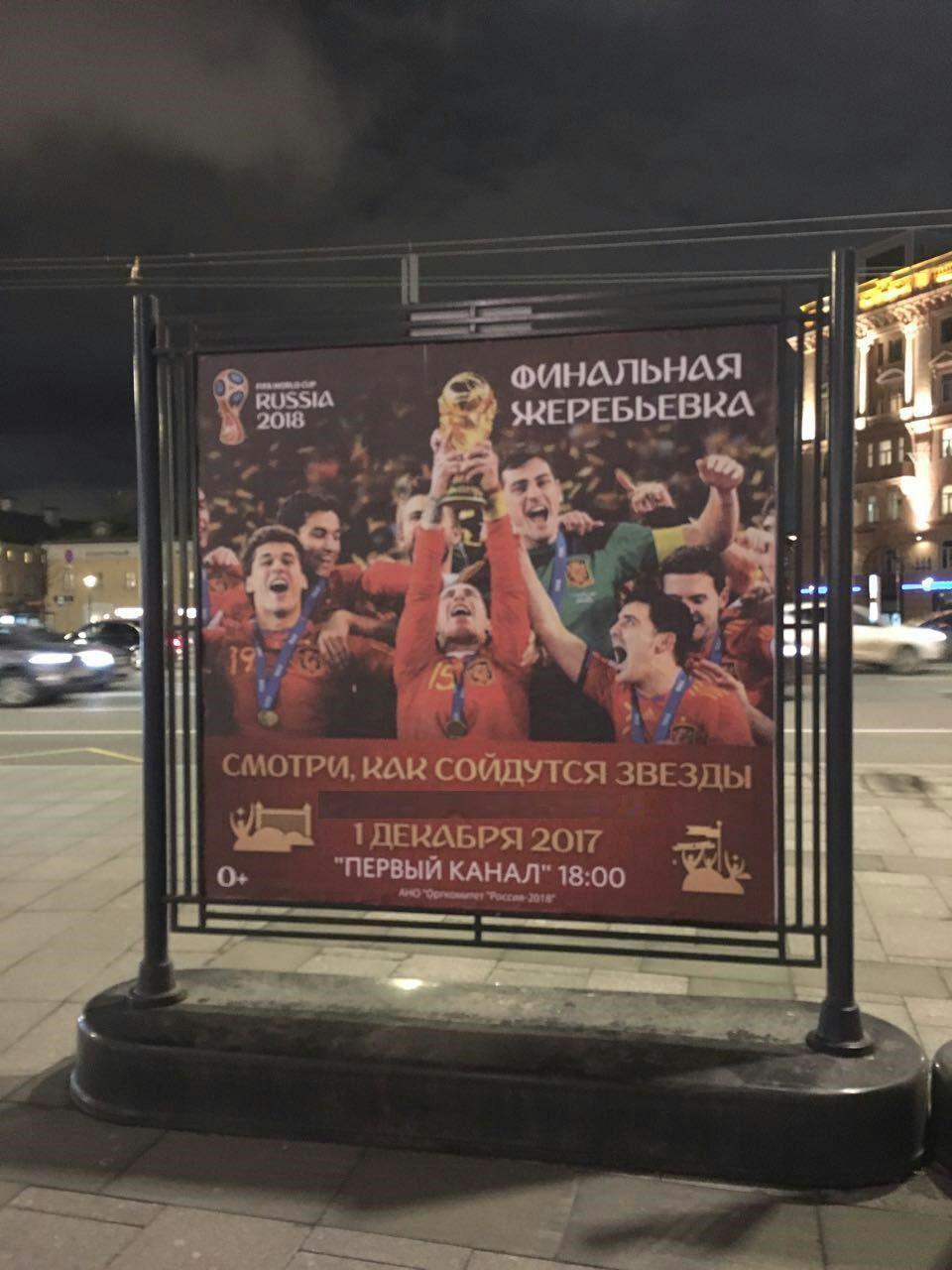 توضیحاتی پیرامون مراسم قرعهکشی جام جهانی