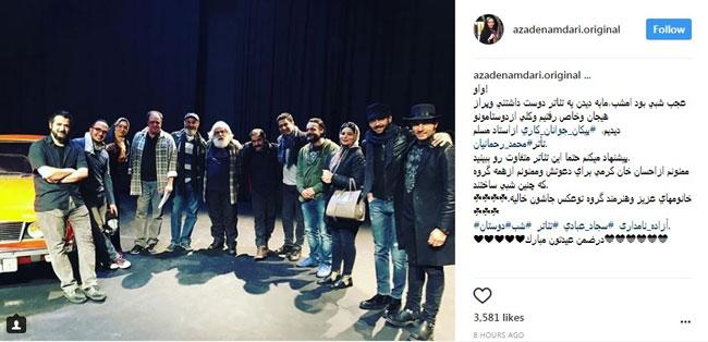عکس یادگاری مجری تلویزیونی در پردیس تئاتر شهرزاد