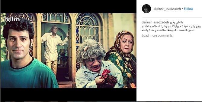 خاطره بازی داریوش اسدزاده