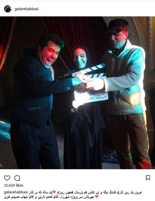 خاطره بازی شهاب حسینی با سریال شهرزاد