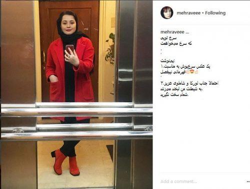 پوشش مهراوه شریفینیا برای قهرمانی پرسپولیس